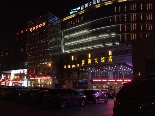 qingdao bei nacht